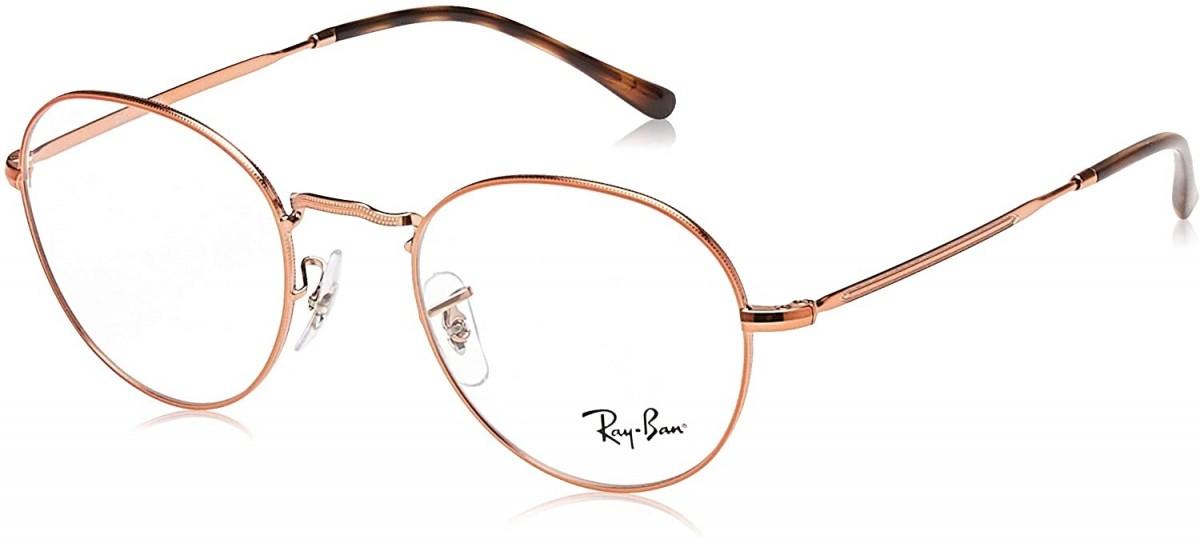 Ray-Ban Vista 3582V 2943 49, 100,00€, Occhiali Ray Ban Oro a forma Rotondo